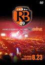 【中古】邦楽DVD Animelo Summer Live 2009 RE:BRIDGE 8.23