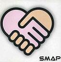 【中古】邦楽CD SMAP / そっときゅっと【10P13Jun14】【画】