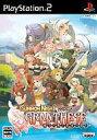 【中古】PS2ソフト サモンナイト グランテーゼ 〜滅びの剣と約束の騎士〜【02P03Dec16】【画】