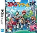 【中古】ニンテンドーDSソフト RPGツクールDS
