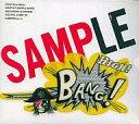 【中古】邦楽CD SMAP / SAMPLE BANG