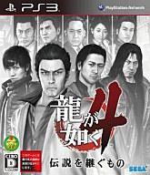 【中古】PS3ソフト 龍が如く4 伝説を継ぐもの...:surugaya-a-too:10490158