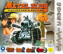 【中古】Windows98/Me/2000/XP CDソフト METAL SLUG COLLECTOR'S EDITION [韓国版]