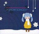 【中古】アニメ系CD VOCALOID SEASON COLLECTION SNOW SONGS+ねんどいろどぷち 雪ミクセット