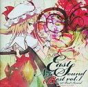 【中古】同人音楽CDソフト East New Sound Best vol.1 / EastNewSound