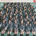 【送料無料】【smtb-u】【中古】邦楽CD AKB48/桜の花びらたち[DVD付初回限定盤]【10P04oct10】
