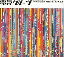【中古】邦楽CD 電気グルーヴ / SINGLES and STRIKES(CCCD)