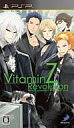 [used] PSP software VitaminZ Revolution[ limited edition] [10P06may13] [fs2gm] [image] [10P25Apr13]