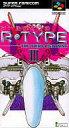 【中古】スーパーファミコンソフト R-TYPE3