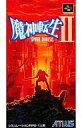 【中古】スーパーファミコンソフト 魔神転生 II