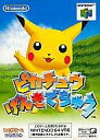 [used] Nintendo 64 software Pikachu  (soft one piece of article) [10P06may13] [fs2gm] [image] [10P25Apr13]