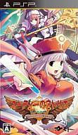 【中古】PSPソフト ユーディーのアトリエ 〜グラムナートの錬金術士〜 囚われの守人