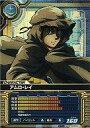 【中古】ガンダムカードビルダー/0083両雄激突 CE-D053 [R] : アムロ・レイ【02P0