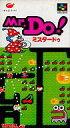 【中古】スーパーファミコンソフト Mr. Do! (ミスタードゥ)