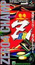 【エントリーで全品ポイント10倍!(8月18日09:59まで)】【中古】スーパーファミコンソフト ゼロヨンチャンプRR-Z (カー)