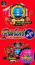 【中古】スーパーファミコンソフト Parlor! Mini (パーラーミニ) [廉価版]