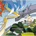 【中古】アニメ系CD cossami / Aftertherain 〜TVアニメ「獣の奏者 エリン」エンディングテーマ