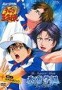 【中古】その他DVD ミュージカル テニスの王子様 The Imperial Match 2005-2006 氷帝学園 [アニメイト初回限定版]【画】