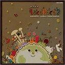 【中古】アニメ系CD LocoRoco2 オリジナル・サウンドトラック