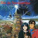 【中古】アニメ系CD オネアミスの翼王立宇宙軍 オリジナルサウンドトラック