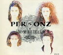 【中古】邦楽CD PERSONZ / NO MORE TEARS(廃盤)【02P05Nov16】【画】