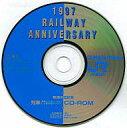 【中古】Windows CDソフト 1997年 鉄道の日記念 列車運転シミュレーション&主要列車ギャラリーCD-ROM