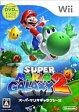 【中古】Wiiソフト スーパーマリオギャラクシー2【02P06Aug16】【画】