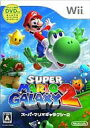 【中古】Wiiソフト スーパーマリオギャラクシー2【画】