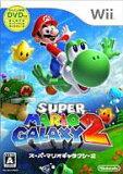 【中古】Wiiソフト スーパーマリオギャラクシー2【10P01Mar15】【画】