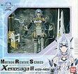 【新品】フィギュア KOS-MOS Ver.4「Xenosaga ゼノサーガ III」モーションリヴァイヴシリーズ アクションフィギュア【P06May16】【画】
