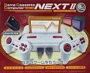 【中古】ファミコンハード ゲームカセットコンピューター ネクストII