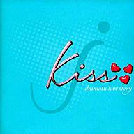 방악 CD옴니버스/ kiss~dramatic love story~fs3gm