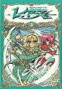 【中古】その他コミック 魔法騎士レイアース 全3巻セット / CLAMP 【中古】afb