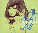 【中古】ジャズCD All That Jazz / ジブリ・ジャズ