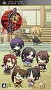 【中古】PSPソフト 薄桜鬼 遊戯録[通常版]【10P13Jun14】【画】