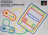 NES超级任天堂游戏机硬[上一页] [图片][駿河屋なら各種キャンペーンにエントリーすると上!【中古】スーパーファミコンハード スーパーファミコン本体fs3gm【05P22Nov13】【画】]