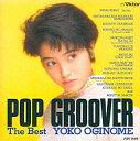 【中古】邦楽CD 荻野目洋子 / POP GROOVER The Best