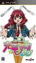 【送料無料】【新品】PSPソフト ファイト一発!充電ちゃん!!CC[通常版]【O-netpoint】【エントリー0525】
