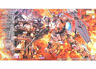 Plastic model plastic model 1 / 100 MG Unicorn Gundam video ver. SP Pack Mobile Suit Gundam UC