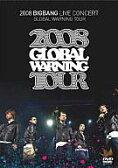 【中古】洋楽DVD 2008 BIGBANG LIVE CONCERT GLOBAL WARNING TOUR【02P09Jul16】【画】