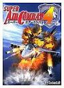 【中古】Windows98/Me/2000/XP DVDソフト SUPER AIRCOMBAT4