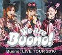 【中古】邦楽DVD We are Buono! Buono! LIVE TOUR 201