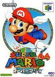【中古】ニンテンドウ64ソフト スーパーマリオ64【10P13Nov14】【画】