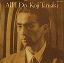 【中古】邦楽CD 玉置浩二 / All I Do(廃盤)【画】