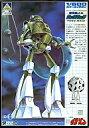 【中古】プラモデル ◆1/600 重機動メカ ロッグ・マック (バッフ・クラン宇宙軍制式) 「伝説巨神 イデオン」