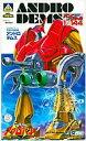 【中古】プラモデル ◆1/144 四天王用ロボット アガイル専用 アンドロデムス 「魔境伝説 アクロバンチ」 [アニメスケール]
