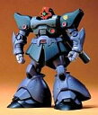 【中古】プラモデル 1/144 MS-09RII リックドムII 「機動戦士ガンダム 0080 ポケットの中の戦争」