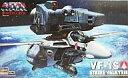 【中古】プラモデル 1/72 VF-1S ストライクバルキリー