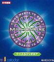 【中古】Windows98/Me/2000/XP CDソフト クイズ$ミリオネア [日本語版]
