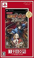 PSP soft demon Castle Dracula X Chronicles